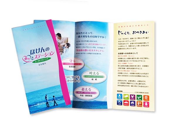 埼玉県,越谷市,観光丸,3つ折りパンフレット,パンフレット,デザイン,制作,トータルプランニング