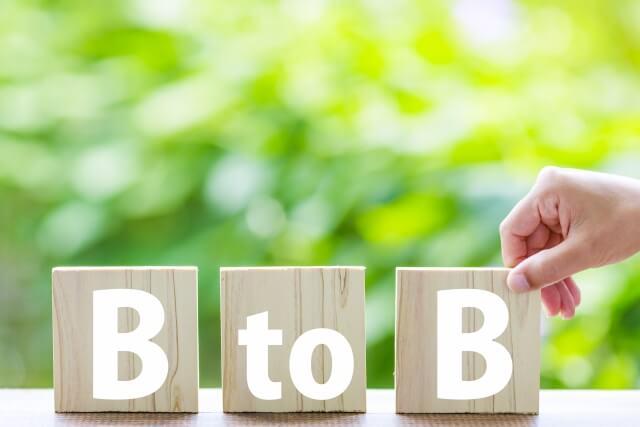 会話についていけない!?ビジネス用語「BtoB」「BtoC」「CtoC」を知っていますか?