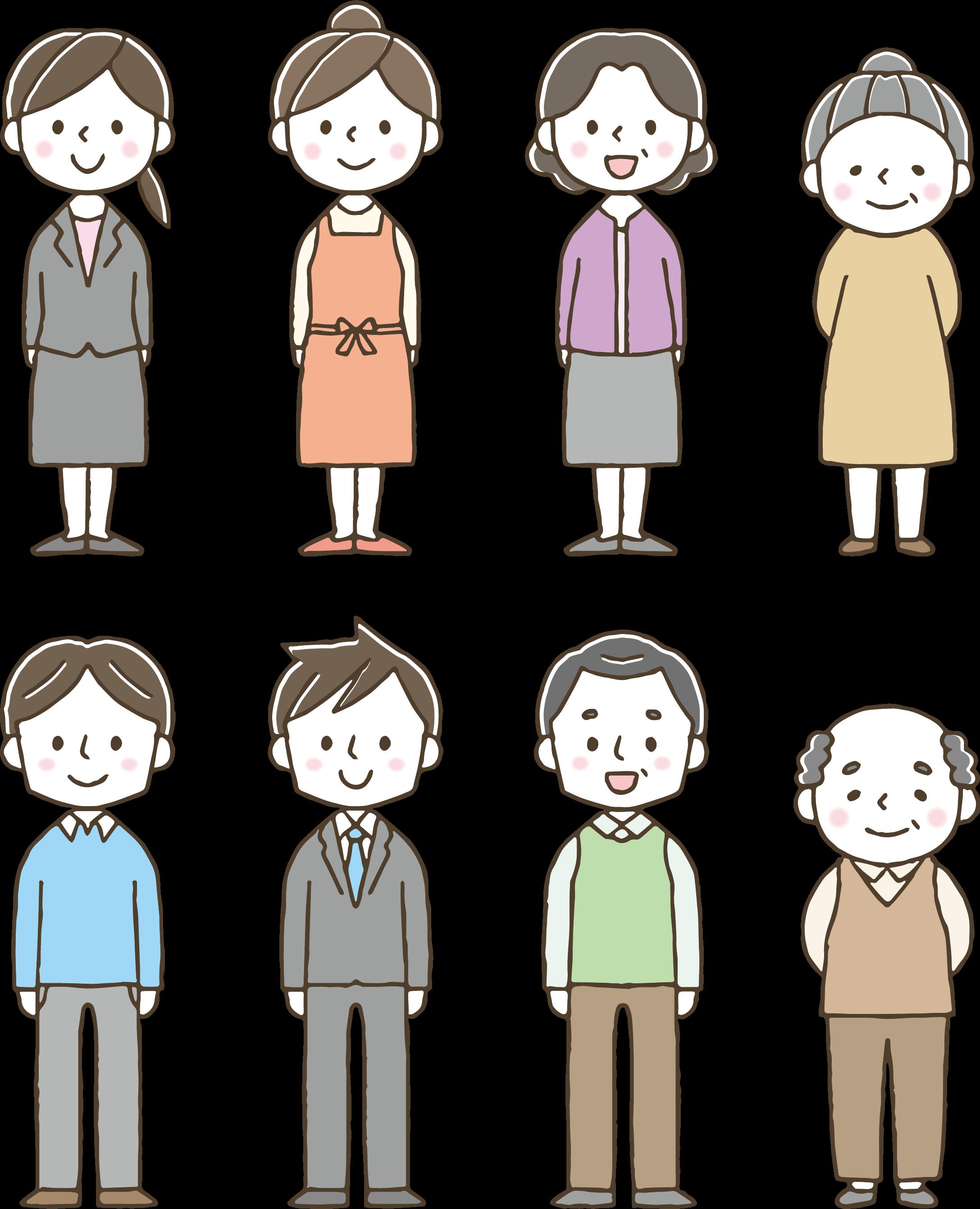 一般的な世代の分類