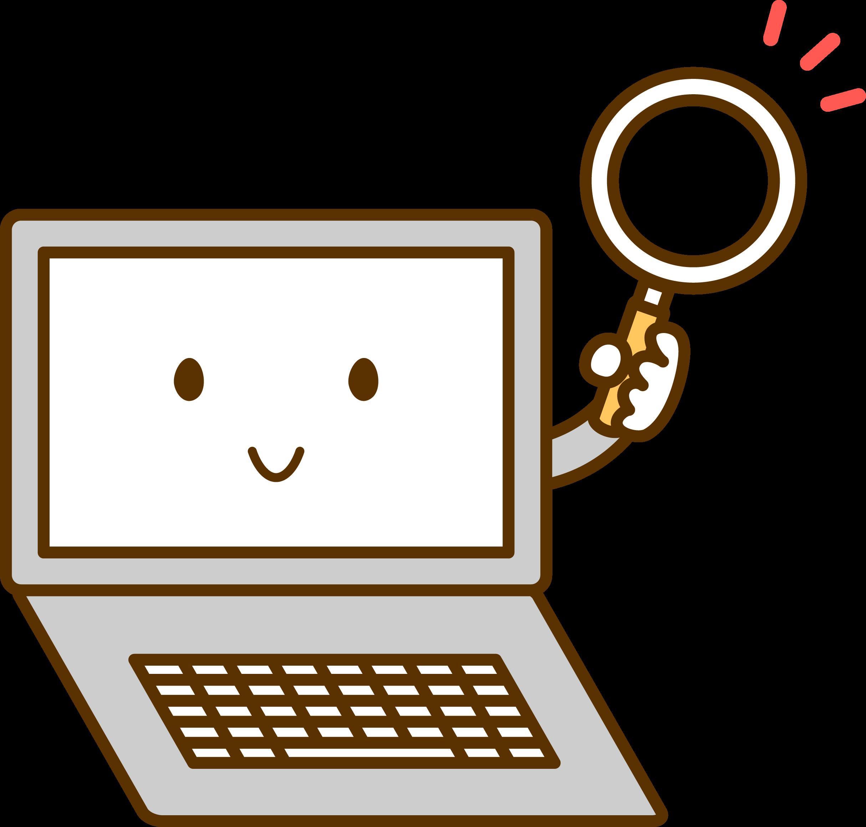 ホームページにサイト内検索窓を設置する理由とは?